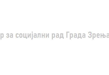 58. рођендан Центра за социјални рад Града Зрењанина
