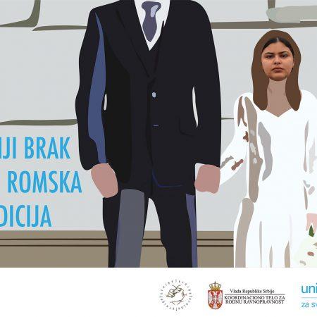 Дечији брак није ромска традиција
